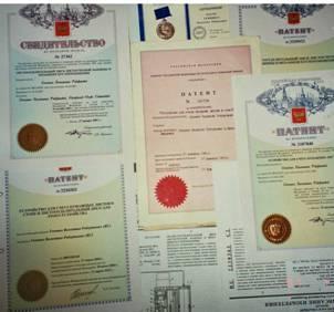 Патенты и авторские свидетельства на листосчетные машины
